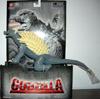 anguirus2009-t.jpg