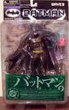 batman(yamato3)t.jpg