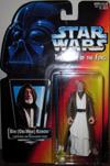 ben-obi-wan-kenobi-long-lightsaber-t.jpg