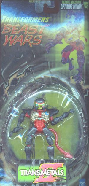 Optimus Minor