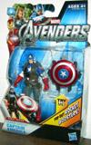 supershieldcaptainamerica-avengers-t.jpg
